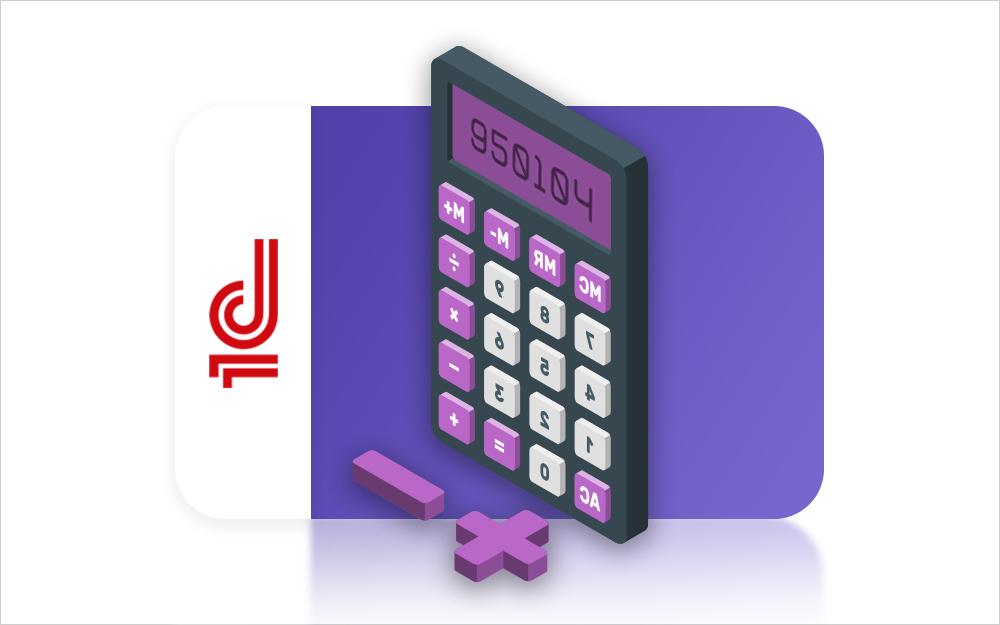 Калькулятор продвижение сайта сайт для создания сервера тс